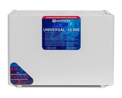 Стабилизатор Энерготех UNIVERSAL 15000