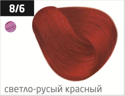 OLLIN color 8/6 светло-русый красный 100мл перманентная крем-краска для волос