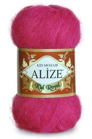 Купить Пряжа Alize Kid Royal 50 | Интернет-магазин пряжи «Пряха»