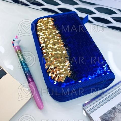 Пенал с пайетками трехсекционный на молнии для девочек меняет цвет Синий-Золотистый