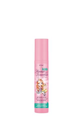 Витэкс Модница-Волшебница Детский спрей «Лёгкое расчесывание» для волос  100 мл