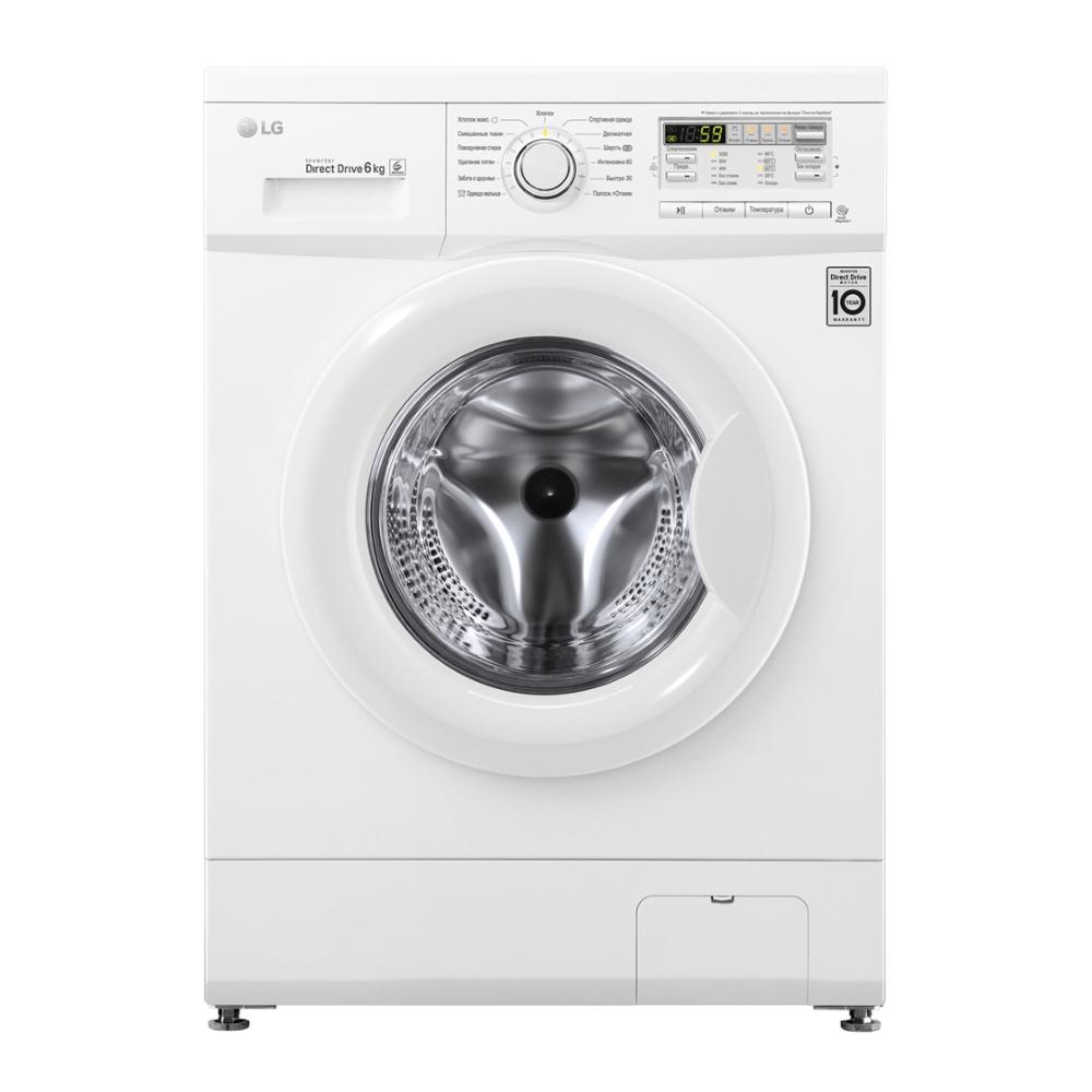 Узкая стиральная машина LG с системой прямого привода F10B8ND фото
