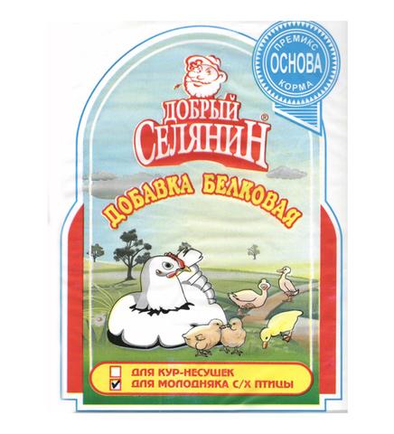 Белково-витаминная минеральная добавка для цыплят, утят, гусят, индюшат 1,7 кг