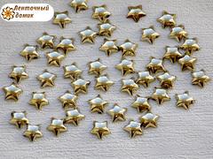 Пластиковые золотые звездочки