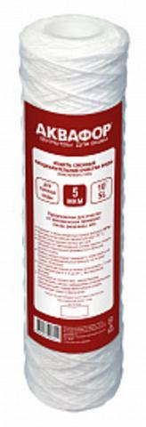 Элемент сменный предварительной очистки РР5 (63/250 намоточного типа для горячей воды) м15