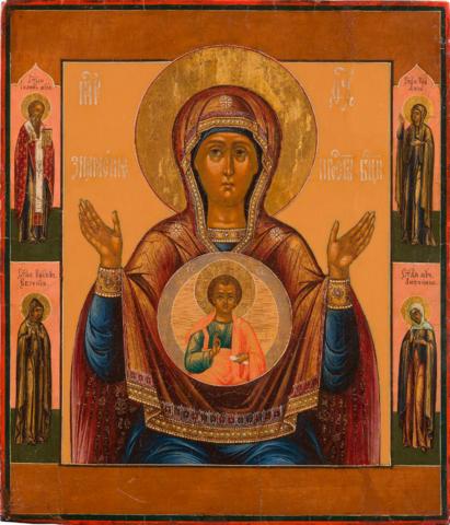 Икона Божией Матери Знамение на дереве на левкасе мастерская Иконный Дом