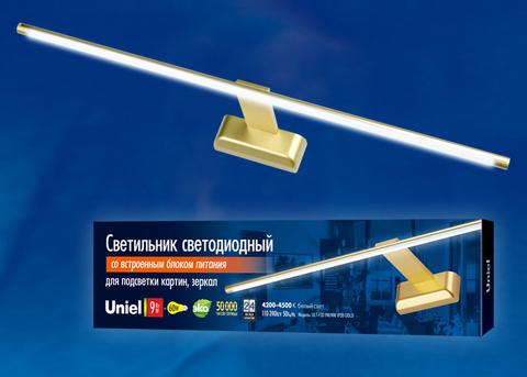 ULT-F32-9W/NW IP20 GOLD Светильник светодиодный для подсветки картин и зеркал. 220V. Белый свет. Корпус алюминий. Золотистый. TM Uniel.