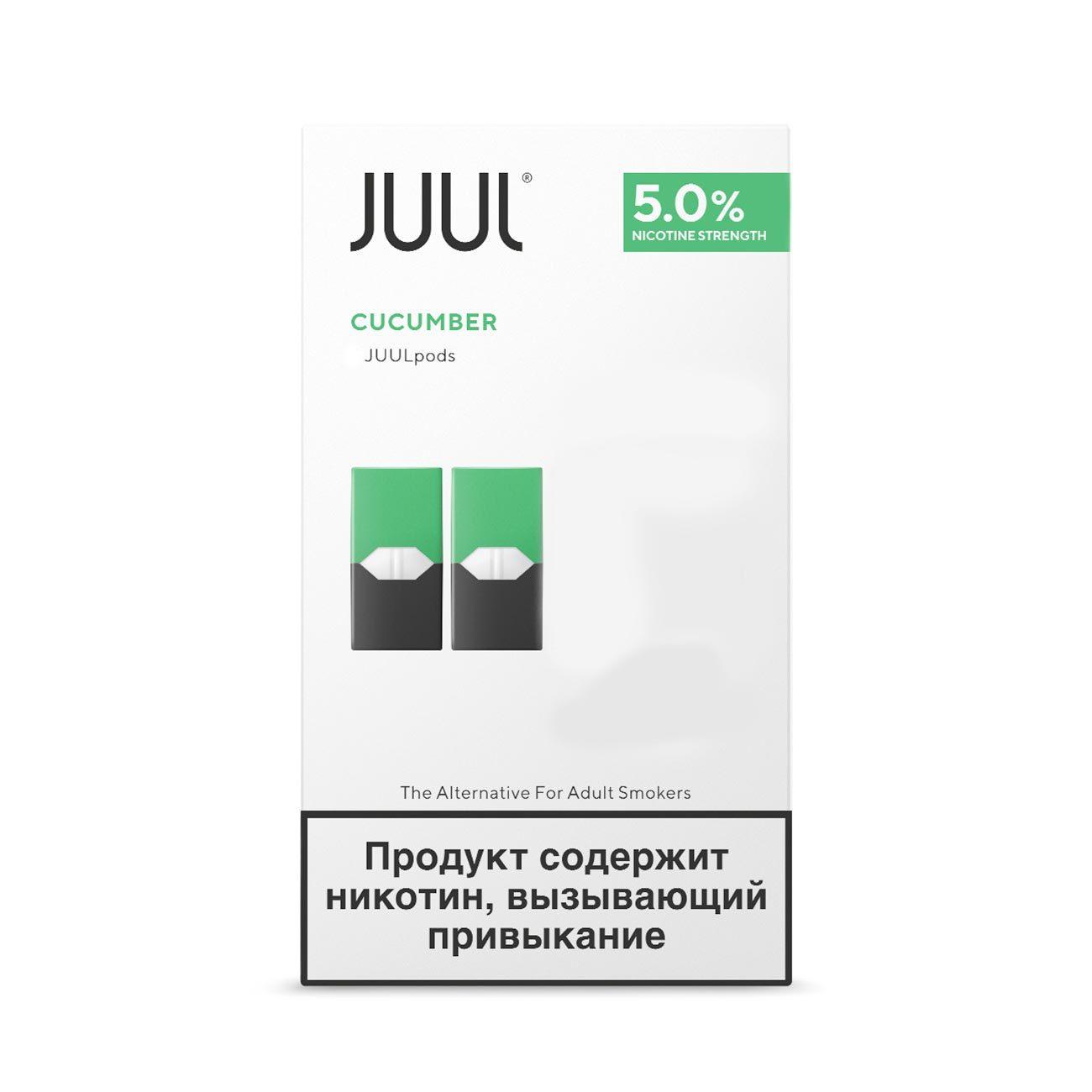 Сменный Картридж для JUUL. ДЖУЛ Огурец х2, 0,7 мл 50 мг