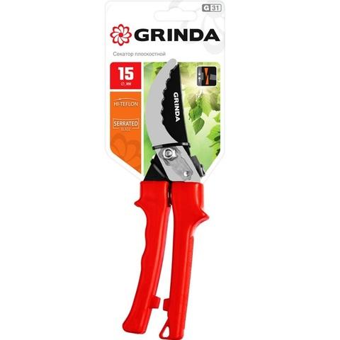G-31 Секатор с пластиковыми рукоятками, плоскостной, 200мм, GRINDA