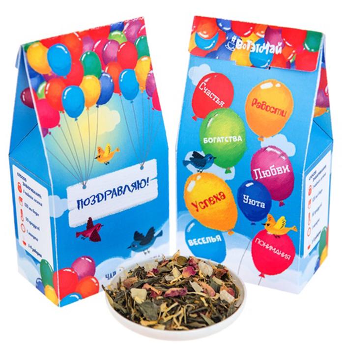 Чай для праздника