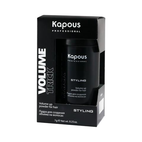 Пудра для создания объема на волосах Volumetrick Kapous Professional 7гр