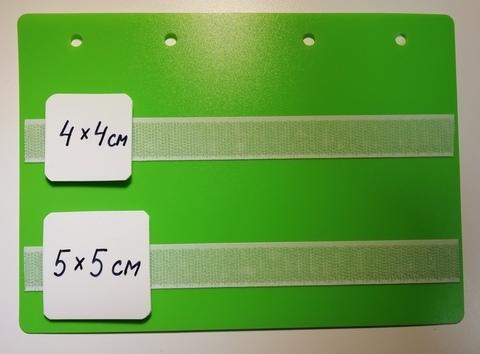 Лист-вкладыш для папки Пекс (для карточек 4Х4 и 5Х5 см)