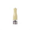 8211 FISSMAN Электрическая мельница для соли и перца 20 см с подсветкой,