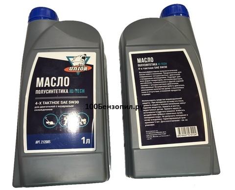 Масло 4-х тактное 5W30 полусинтетика 1 л UNIOR