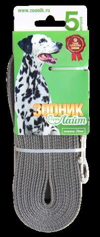 Зооник поводок капроновый с латексной нитью 5м* 20мм серия