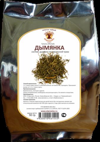 Дымянка 50 гр