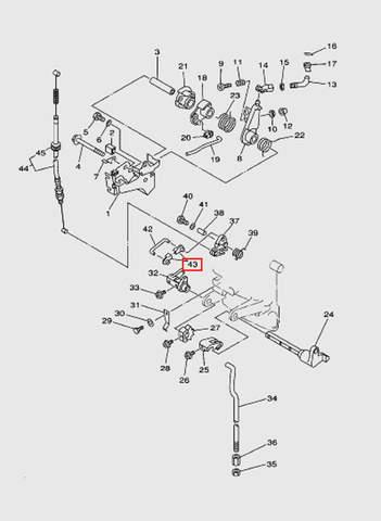 Фиксатор тяги  для лодочного мотора T15, OTH 9,9 SEA-PRO (12-43)