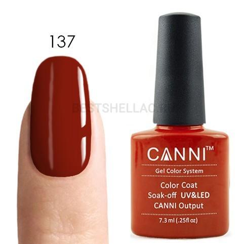 Canni Canni, Гель-лак № 137, 7,3 мл 137.jpg