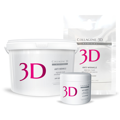 *Альгинатная маска для лица и тела с экстрактом спирулины(Collagene3D/AntiWrinkle/30мл/006247)