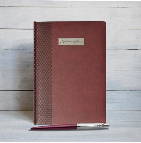 Подарочный Набор с гравировкой: Ежедневник недатированный и Шариковая ручка Parker Jotter Essential Portobello Purple CT