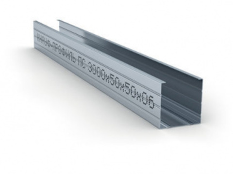 Стоечный профиль Кнауф 50х50х3000 мм 0,6 мм