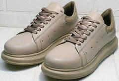 Модные женские кроссовки на каждый день Markos 1523 All Beige.