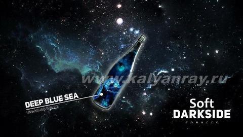 Darkside Soft Deep Blue See