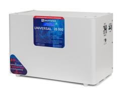 Стабилизатор Энерготех UNIVERSAL 20000