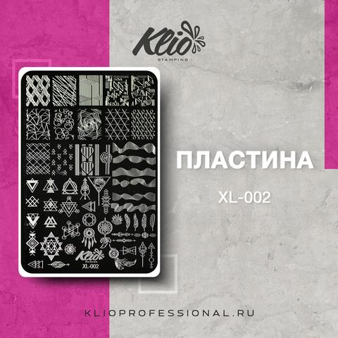 ПЛАСТИНА ДЛЯ СТЕМПИНГА KLIO PROFESSIONAL XL-002