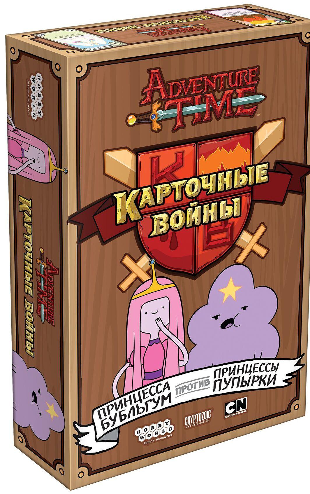 Настольная игра Время приключений. Карточные войны: Принцесса Бубльгум против Принцессы Пупырки