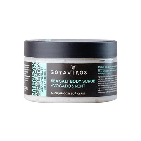 Botavikos Скраб для тела солевой авокадо и мята