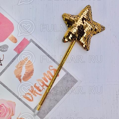Ручка с пайетками Звезда Золотистая-Зеркальная