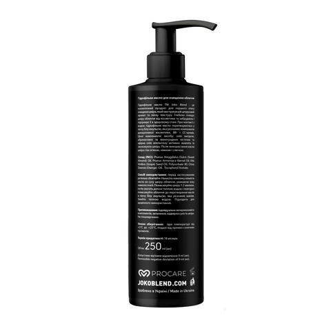 Гидрофильное масло для лица Hydrophilic Oil Joko Blend 250 мл (2)