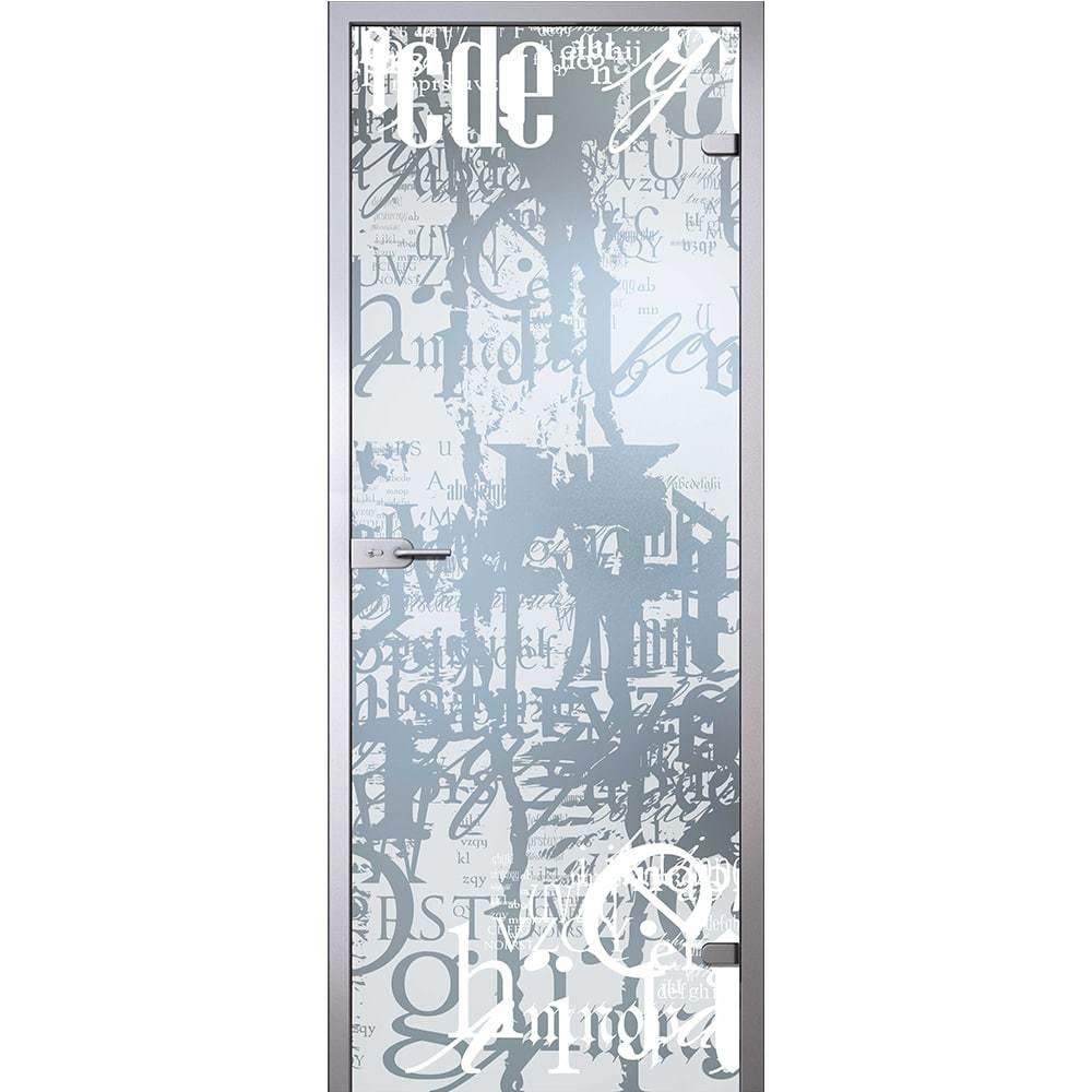 Стеклянные межкомнатные двери Межкомнатная стеклянная дверь АКМА Граффити стекло серое матовое с белым рисунком grafity-dvertsov-min.jpg