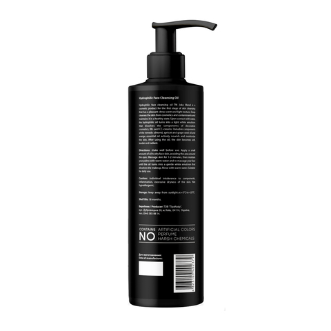 Гидрофильное масло для лица Hydrophilic Oil Joko Blend 250 мл (3)