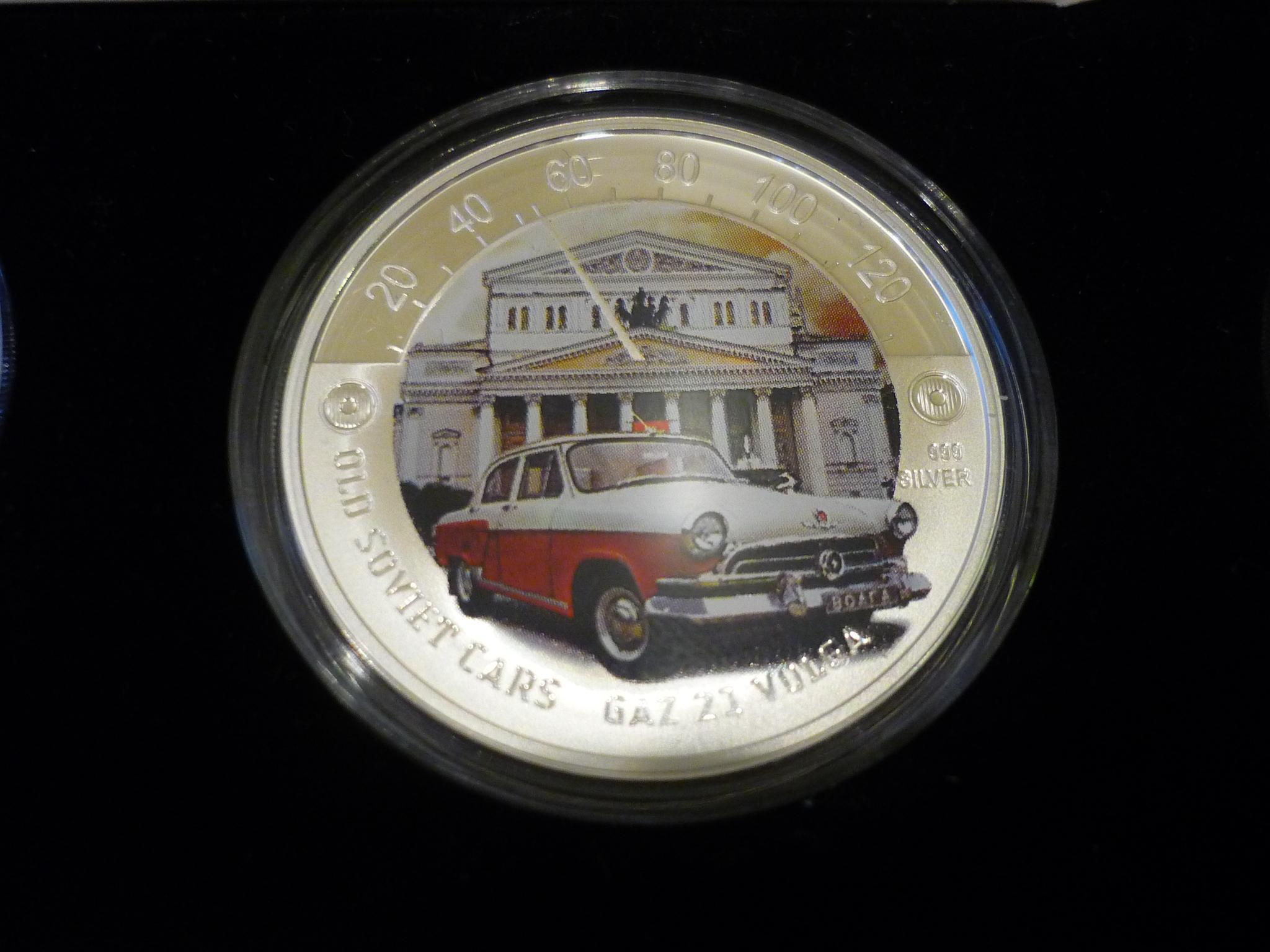 Набор монет в футляре Газ 21
