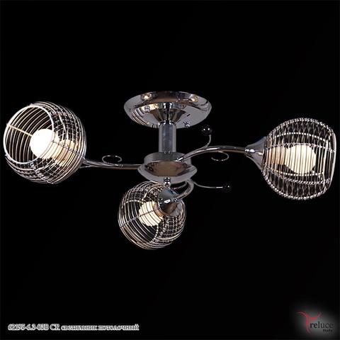 62195-6.3-03B CR светильник потолочный