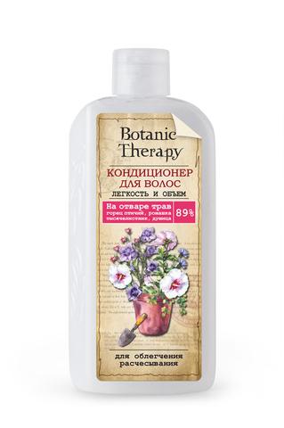 Modum Botanic Therapy Кондиционер для волос Лёгкость и объём для облегчения расчесывания 275г