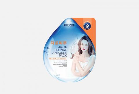 Frienvita Ампульная маска-крем с гиалуроновой кислотой и экстрактом белой ивы для жирной кожи