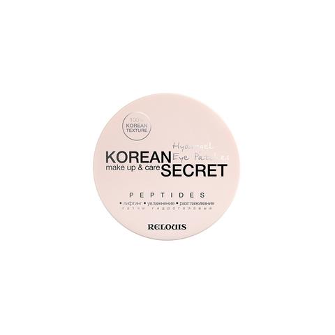 Relouis Korean Secret Патчи гидрогелевые Peptides 60шт.