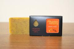 Мыло натуральное /органика/ ОБЛЕПИХА с  маслом сладкого миндаля в упаковке/ ТМ ИСКУСЪ