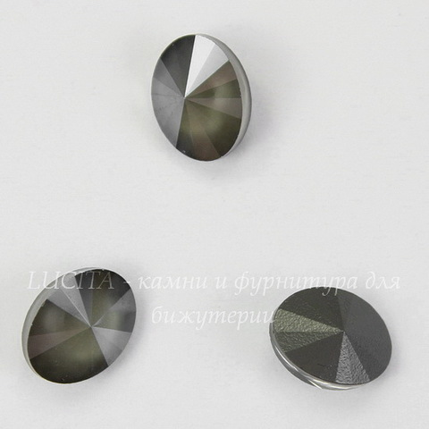 4122 Oval Rivoli Ювелирные стразы Сваровски Crystal Dark Grey (8х6 мм)