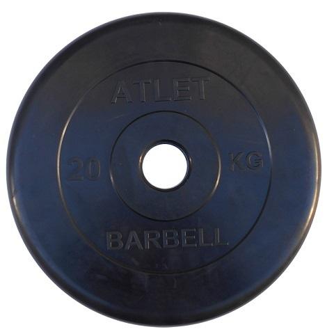 Диск Barbell Atlet 10 кг (51 мм)