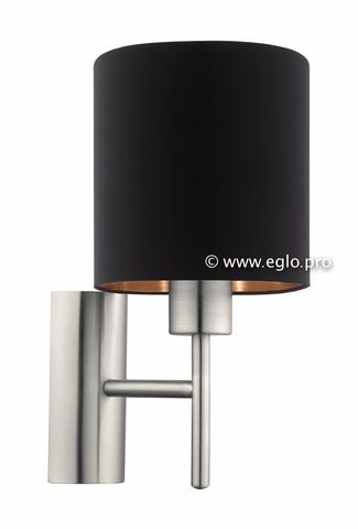 Бра Eglo PASTERI 95052