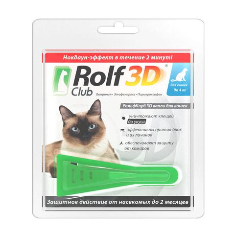 Rolf Club 3D капли для кошек инсектоакарицидные до 4кг