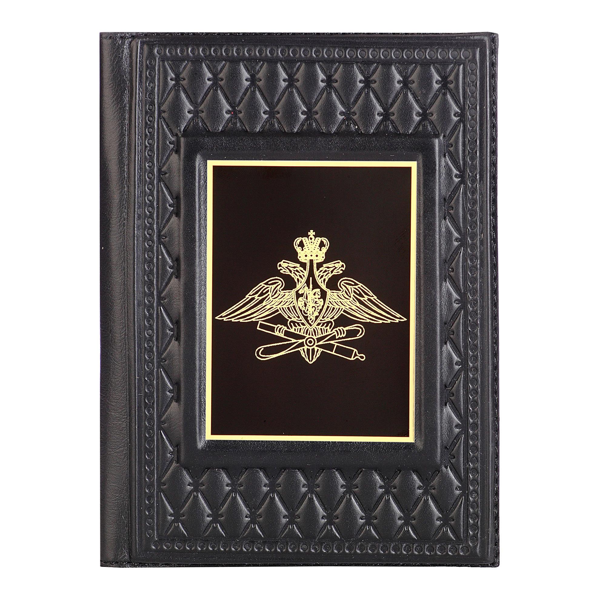 Обложка для паспорта «Воздушно-космические силы»