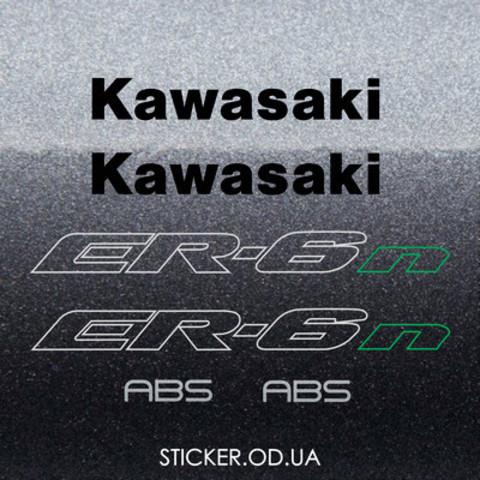 Набор виниловых наклеек на мотоцикл KAWASAKI ER-6n 2009