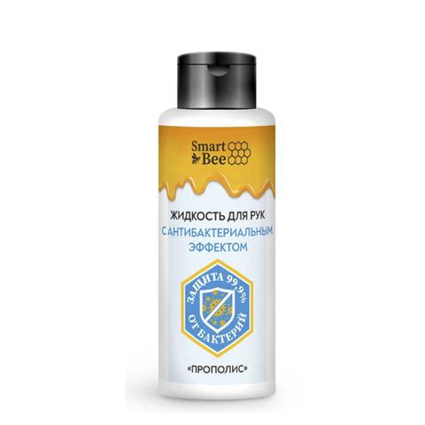 Smart Bee Жидкость для рук с антибактериальным эффектом