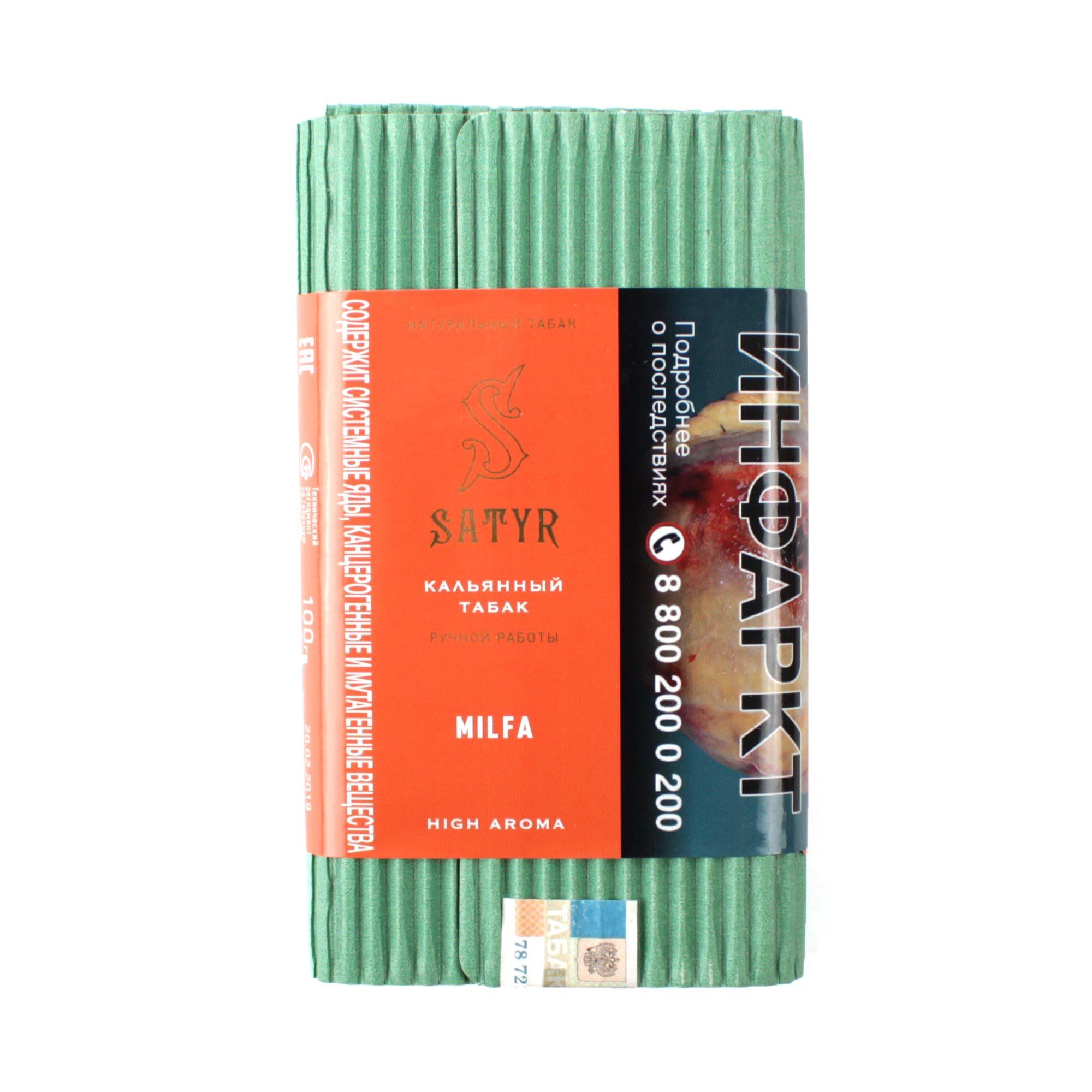 Табак для кальяна Satyr High Aroma 100 гр Milfa