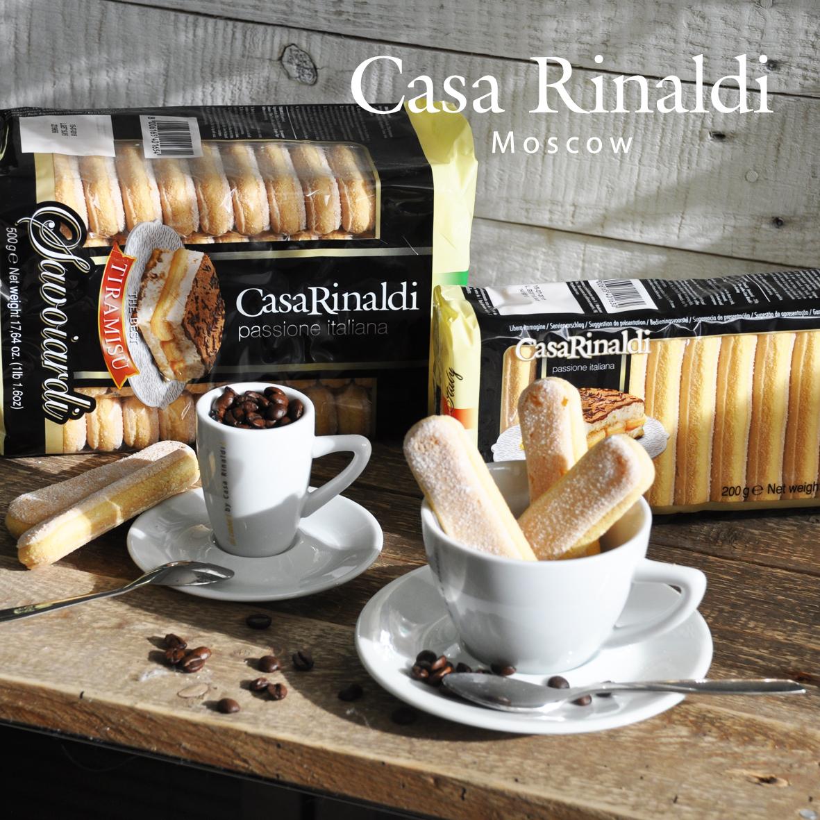 Печенье Casa Rinaldi Савоярди 500 г